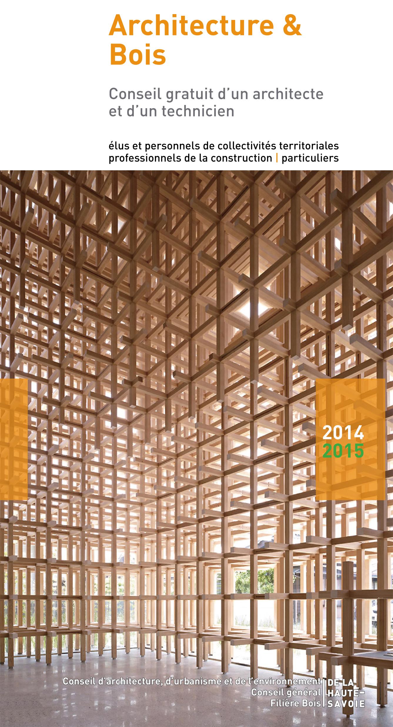 Flyer architecture bois 2014-2015